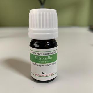 新品⭐天然100%精油♡ シトロネラ(エッセンシャルオイル(精油))