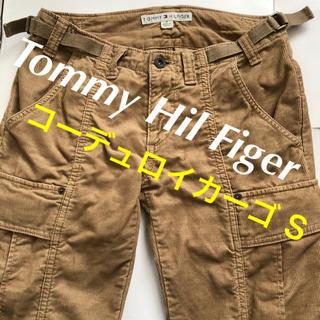 トミーヒルフィガー(TOMMY HILFIGER)のTommy Hil Figer コーデュロイ カーゴパンツ S ストレート(ワークパンツ/カーゴパンツ)