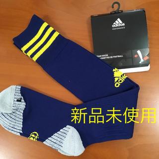 アディダス(adidas)のアディダス ソックス サッカー(その他)