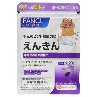 FANCL - 新品 ファンケル えんきん 1袋