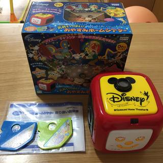 ディズニー(Disney)のおやすみホームシアター ディズニー 本体 ディスク2枚(楽器のおもちゃ)