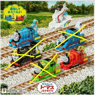 マクドナルド(マクドナルド)の未使用 マクドナルド ハッピーセットおもちゃ 機関車トーマス(電車のおもちゃ/車)