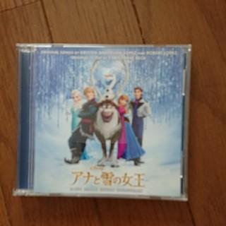 アナと雪の女王 CD(映画音楽)