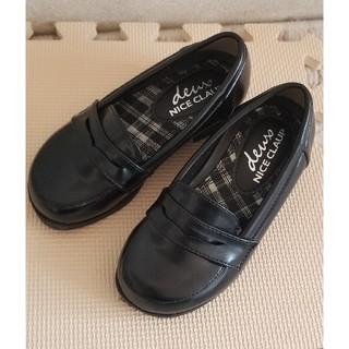 ナイスクラップ(NICE CLAUP)のdewx NICE CLAUP ローファー 17cm 黒(ローファー/革靴)