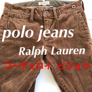 ラルフローレン(Ralph Lauren)のPolo jeans Ralph Lauren コーデュロイパンツ ビジョウ S(カジュアルパンツ)