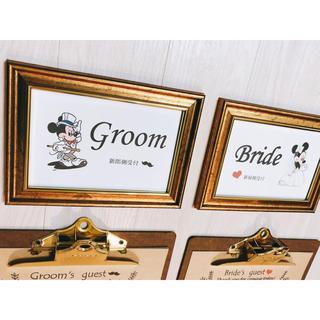 Disney - 結婚式 受付サイン
