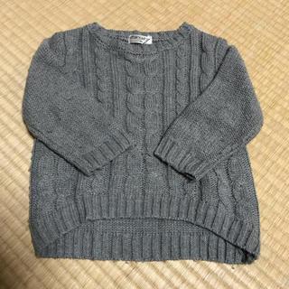 シマムラ(しまむら)のしまむら【90】ケーブル編みニット セーター(ニット)