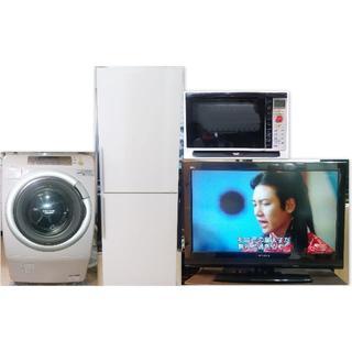 ムジルシリョウヒン(MUJI (無印良品))の無印良品270L冷蔵庫、ドラム式洗濯機他2点、23区近郊のみ配送・設置します(冷蔵庫)