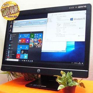 ヒューレットパッカード(HP)の大画面21.5FullHD☆拡張性アリな一体型!HP Pro6300AiO(デスクトップ型PC)