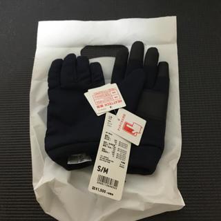 ユニクロ(UNIQLO)のユニクロ ヒートテック  ファンクション グローブ 子供用 サイズ S/M(手袋)