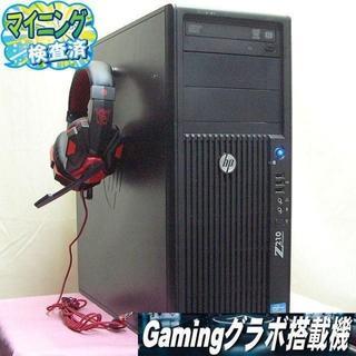 ヒューレットパッカード(HP)のGTX960☆i7-2600K同等Xeon搭載♪PUBG/R6S/黒い砂漠OK♪(デスクトップ型PC)