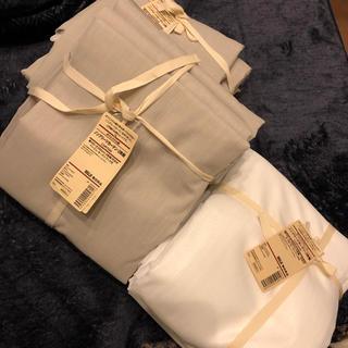 ムジルシリョウヒン(MUJI (無印良品))の新品未使用 無印良品 カーテン(カーテン)