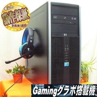 ヒューレットパッカード(HP)のGTX660搭載☆R6S/フォートナイト動作OK♪ヘッドセット付ゲーミング(デスクトップ型PC)