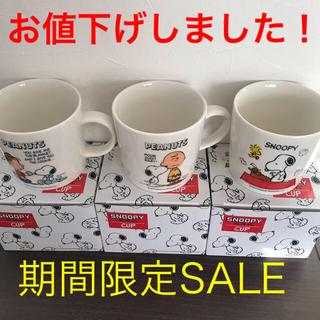 SNOOPY - 新品未使用品 SNOOPYマグカップ