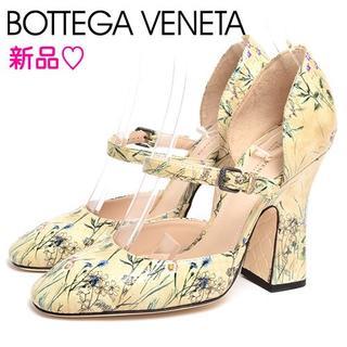 ボッテガヴェネタ(Bottega Veneta)の新品♡ ボッテガヴェネタ 花柄 パンプス イエローベージュ 35 22.5cm(ハイヒール/パンプス)