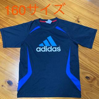 アディダス(adidas)の美品 アディダス Tシャツ(Tシャツ/カットソー)