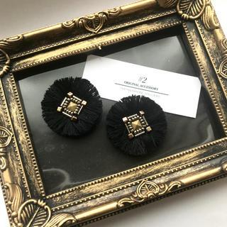 ラウンドフリンジBK ビーズ刺繍(ピアス)