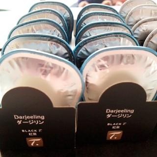 ネスレ(Nestle)のkintaさま専用★ネスレ スペシャルT ダージリン・アールグレイカプセル(茶)