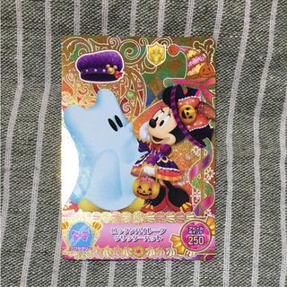 ディズニー(Disney)のディズニー Rロックンパイレーツグリッターハット(シングルカード)