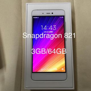 アンドロイド(ANDROID)の【スマホ】xiaomi mi5s シルバー 【3GB/64GB】(スマートフォン本体)