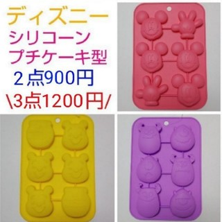 Disney - 【早い者勝ち】シリコン☆プチケーキ型