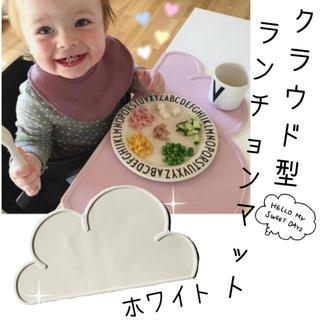 インスタでも大人気♡シリコンランチョンマット  590円(離乳食器セット)
