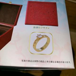 セガ(SEGA)のミッキー&ミニー ★ リング&ジュエリーケース(リング(指輪))
