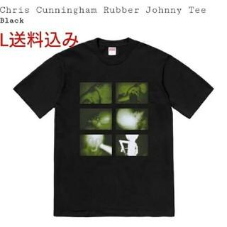 シュプリーム(Supreme)の国内正規品 Chris Cunningham Rubber Johnny Tee(Tシャツ/カットソー(半袖/袖なし))