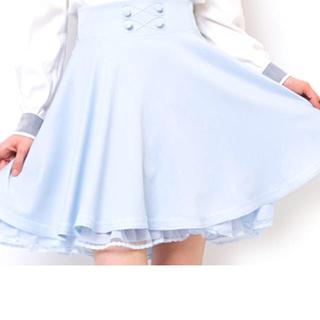 シークレットマジック(Secret Magic)のみるき〜様専用ページ(ひざ丈スカート)