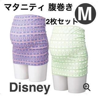 ディズニー(Disney)の新品 マタニティ 腹巻き 2枚セット【 Disney ミッキー】(マタニティ下着)