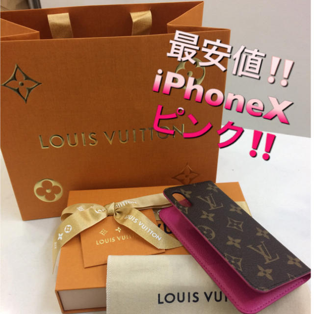 LOUIS VUITTON - 最安‼️新品❤️正規店購入❤️ヴィトン iPhoneX XSカバー❤️ピンクの通販 by ♡KELLY♡'s shop|ルイヴィトンならラクマ