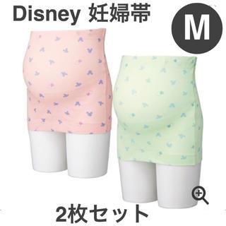 ディズニー(Disney)の新品 妊婦帯 【サイズM】2枚セット Disney ミッキー ピンクとグリーン(マタニティ下着)