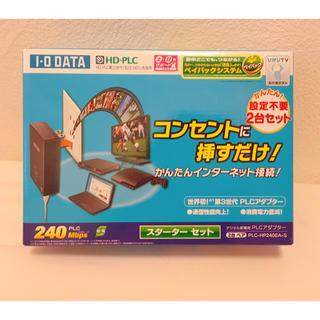 アイオーデータ(IODATA)の PLCアダプタ I-O DATA コンセントLAN インターネット接続(その他)
