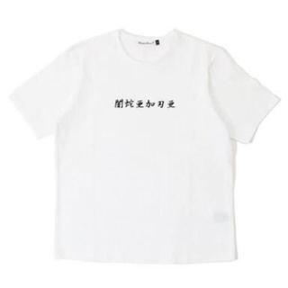 アンダーカバー(UNDERCOVER)のUNDERCOVER 18SS 闇蛇亜加刃亜(Tシャツ/カットソー(半袖/袖なし))