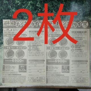 名探偵コナン 応募用紙 2枚(少年漫画)