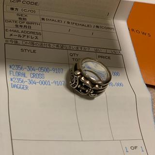 クロムハーツ(Chrome Hearts)のクロムハーツ  ダガー リング(リング(指輪))