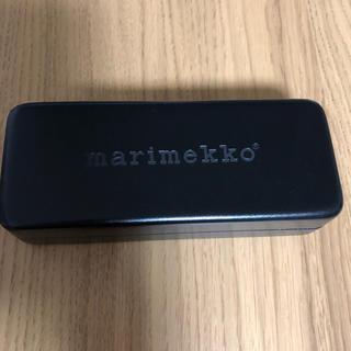 マリメッコ(marimekko)のマリメッコ メガネケース ハードケース(サングラス/メガネ)
