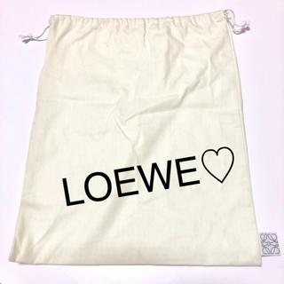 ロエベ(LOEWE)のLOEWE☆保存袋(その他)