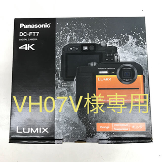 Panasonic - パナソニック LUMIX DC-FT7