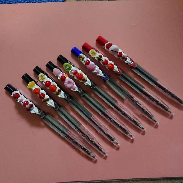 スイーツデコ ボールペン 8本 ハンドメイドの文具/ステーショナリー(その他)の商品写真