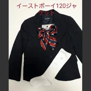 シマムラ(しまむら)のガールズ白ハイソックス(15~20)&リボンスクールセット☆しまむら卒園式(靴下/タイツ)