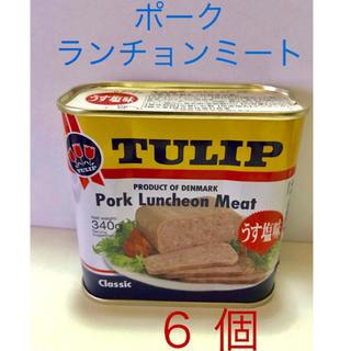 チューリップポーク * 6個(缶詰/瓶詰)