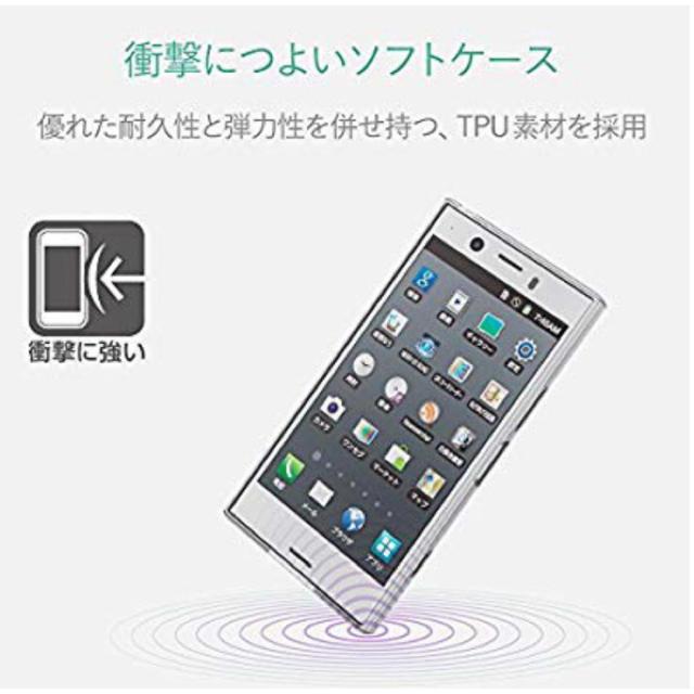 f4aacb6e69 ELECOM - Xperia XZ1 Compact ケース SO-02 ソフト TPU素材 の通販 by ...