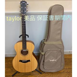 TAMA様専用(アコースティックギター)