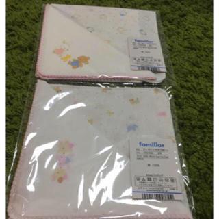 ファミリア(familiar)の☆ファミリア ガーゼハンカチ2枚セット2組 ピンク☆(その他)