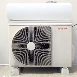 トウシバ(東芝)のC864 美品 東芝ルームエアコン RAS-5666V 200V ~23畳(エアコン)
