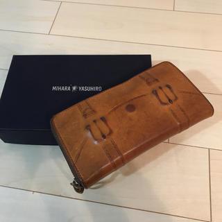 ミハラヤスヒロ(MIHARAYASUHIRO)のPRIDE1231様専用 ミハラヤスヒロ 炙り出し 長財布 キャメル 美品(長財布)