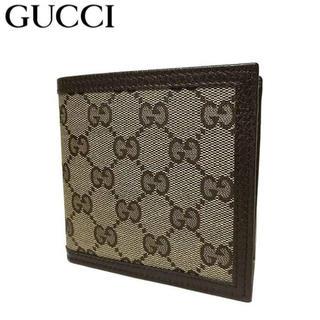 7fbed98788e7 グッチ(Gucci)のグッチ GUCCI 150413 GGキャンバス 二つ折り財布 GG柄 ベージュ