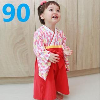 90 新作 カバーオール 女の子の袴ロンパース 初節句