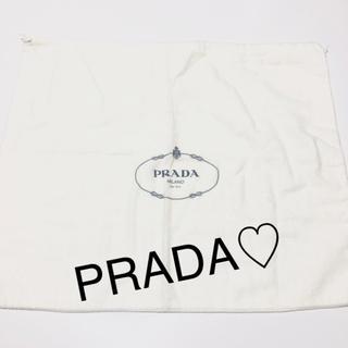 プラダ(PRADA)のPRADA☆保存袋(その他)